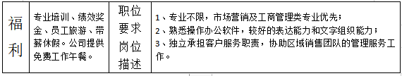 QQ截图20181216155835.png